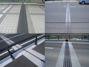伸縮装置の画像集