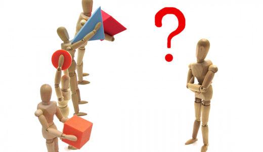伸縮装置メーカー13選!設計条件から伸縮装置メーカー一覧から最適な一社を探そう!