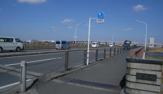 伸縮装置探訪・橋めぐり ~鹿浜橋~