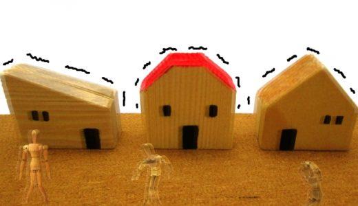 地震による揺れは伸縮装置選定にどう影響する?地震時移動量からの選定手順