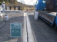 埋設型ラバトップジョイント設置工事 – アオイ化学工業